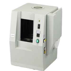 Máy bó tiền đai nhựa NB-30